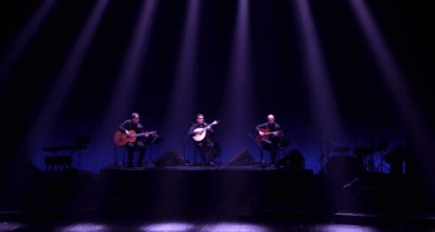 banner guitarras